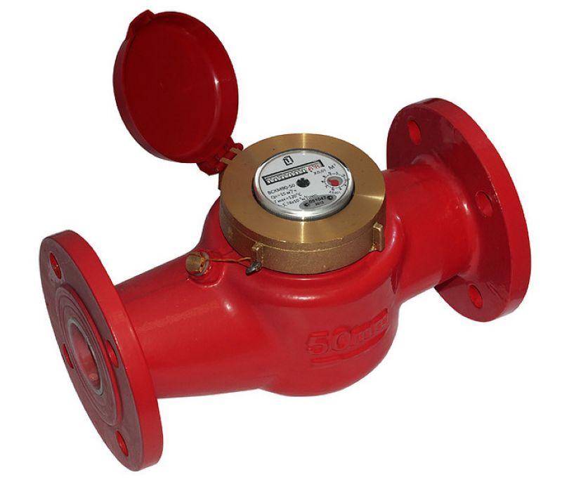 Счетчик холодной и горячей воды ВСКМ 90-50 Ф
